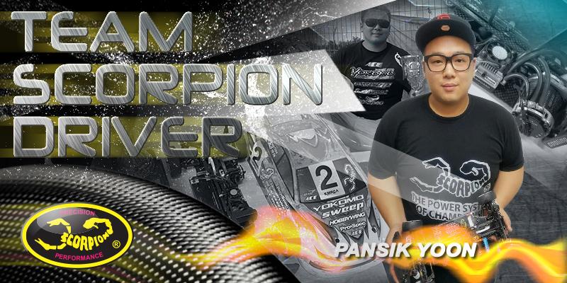 team-scorpion-pansik-yoon-v01.jpg